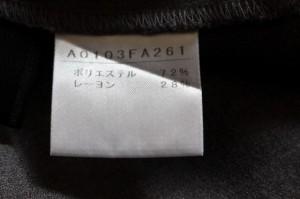 メルローズ MELROSE ワンピース レディース グレー フリル【中古】
