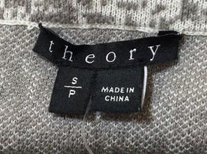 セオリー theory スカート サイズS レディース 美品 グレー×アイボリー【中古】