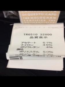ガリアーノ galliano ジャケット サイズ40 L レディース 黒 肩パッド【中古】