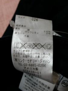 セオリー theory パンツ サイズ26 S レディース ネイビー【中古】