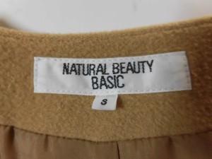 ナチュラルビューティー ベーシック NATURAL BEAUTY BASIC コート サイズS レディース ライトブラウン 冬物【中古】