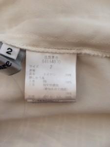 リランドチュール Rirandture 半袖カットソー サイズ2 M レディース 美品 アイボリー 刺繍/シースルー/フェイクパール【中古】