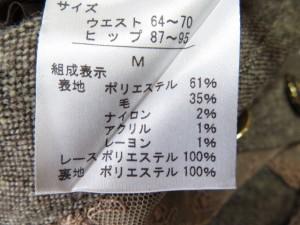 アクシーズファム axes femme スカート サイズM レディース 美品 グレー×ベージュ【中古】