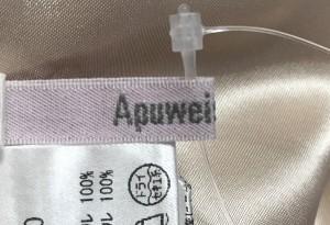 アプワイザーリュクス ApuweiserLuxe ドレス サイズ2 M レディース 新品同様 ベージュ フェイクパール【中古】