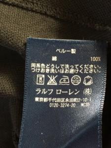 ラルフローレン RalphLauren 半袖ポロシャツ レディース 黒【中古】