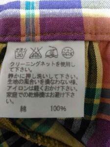 ネネット Ne-net ロングスカート サイズ2 M レディース 美品 レッド×イエロー×マルチ チェック柄/刺繍【中古】