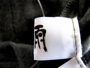 ジウ/センソユニコ 慈雨 チュニック サイズ40 M レディース グレー×黒 ボーダー【中古】