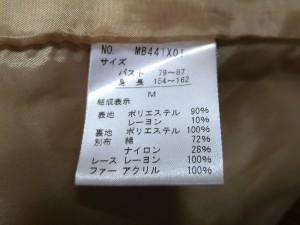 アクシーズファム axes femme コート サイズM レディース 美品 ベージュ レース/冬物【中古】
