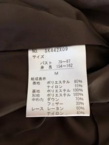 アクシーズファム axes femme ダウンコート サイズM レディース ライトブラウン 冬物/レース【中古】