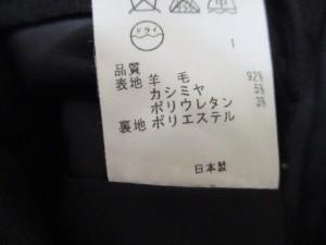 ニジュウサンク 23区 ハーフパンツ レディース 黒×ライトグレー ストライプ【中古】