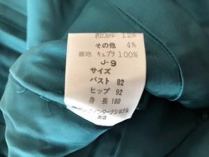 マダムジョコンダ MADAM JOCONDE ジャケット サイズ9 M レディース 美品 グリーン×マルチ ツイード【中古】