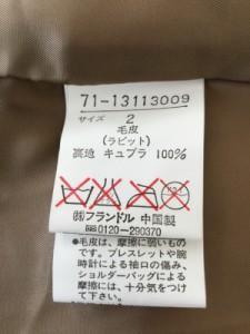 イネド INED コート サイズ2 M レディース ライトブラウン ラビットファー【中古】