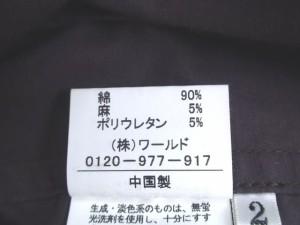 タケオキクチ TAKEOKIKUCHI ブルゾン サイズ2 M メンズ ダークブラウン 春・秋物【中古】