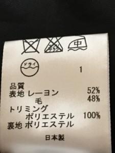 ニジュウサンク 23区 スカート レディース 美品 黒【中古】