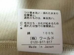 アナトリエ anatelier カーディガン サイズ36 S レディース ベージュ×黒 リボン/七分袖【中古】
