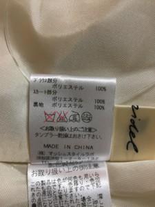 スナイデル snidel ワンピース サイズ1 S レディース 美品 ベージュ【中古】