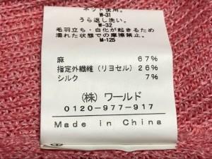 インディビ INDIVI チュニック サイズ38 M レディース ピンク ニット【中古】