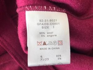 ナラカミーチェ NARACAMICIE コート サイズ1 S レディース 美品 ピンク 春・秋物/肩パッド【中古】