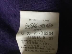 マカフィ MACPHEE ワンピース サイズ38 M レディース 美品 パープル【中古】