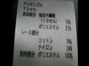 クレージュ COURREGES チュニック サイズ38 M レディース グレー【中古】