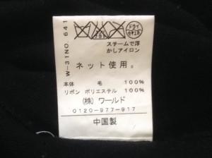 ドレステリア DRESSTERIOR 半袖セーター レディース 黒【中古】