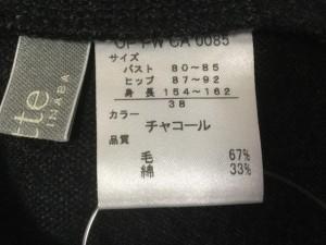 ヨシエイナバ YOSHIE INABA ワンピース サイズ38 M レディース 美品 黒 タートルネック【中古】
