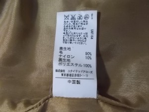 グリーンレーベルリラクシング green label relaxing コート サイズ36 S レディース ライトブラウン 冬物【中古】