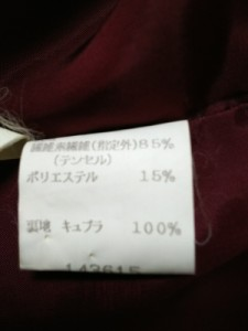 レリアン Leilian ジャケット サイズ+13 レディース ワインレッド【中古】