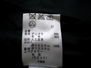 ジユウク 自由区/jiyuku ブルゾン サイズ38 M レディース 黒 キルティング/冬物【中古】