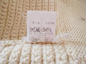 マカフィ MACPHEE Pコート サイズ36 S レディース アイボリー 冬物【中古】