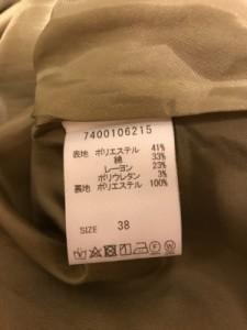 バビロン BABYLONE スカート サイズ38 M レディース ライトブラウン【中古】