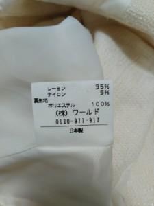 アンタイトル UNTITLED ジャケット サイズ2 M レディース アイボリー ツイード【中古】