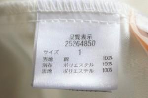 アプワイザーリッシェ Apuweiser-riche スカート サイズ1 S レディース 白 レース【中古】