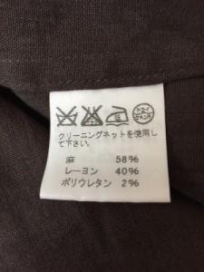 イッセイミヤケ ISSEYMIYAKE ジャケット レディース 美品 ダークブラウン FETE【中古】