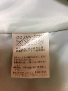 シンシアローリー CYNTHIA ROWLEY コート サイズ2 S レディース ライトグレー リボン/冬物【中古】