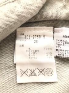 マテリア MATERIA カーディガン サイズ38 M レディース 美品 グレー レース【中古】