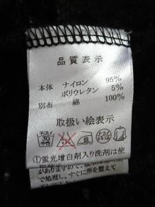 ダイア d.i.a. ブルゾン レディース 黒【中古】