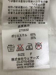 ダブルクローゼット w closet 半袖Tシャツ レディース 美品 白×黒【中古】