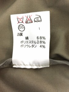 マイケルコース MICHAEL KORS ジャケット サイズ4 S レディース カーキ【中古】