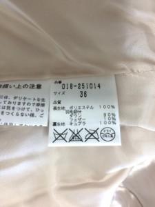ナチュラルビューティー NATURAL BEAUTY ダウンジャケット サイズ36 S レディース ピンクベージュ 冬物【中古】