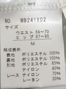 アクシーズファム axes femme パンツ サイズM レディース ライトブルー×ピンク 花柄【中古】