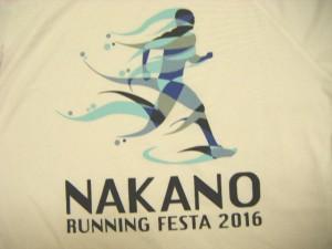 アンダーアーマー UNDER ARMOUR 半袖Tシャツ メンズ 白×マルチ NAKANO RUNNING FESTA 2016【中古】