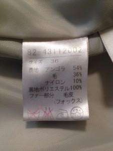 ルスーク Le souk コート サイズ36 S レディース ライトグレー 冬物【中古】