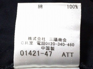 バーバリーブルーレーベル Burberry Blue Label スカート サイズ36 S レディース 美品 黒【中古】