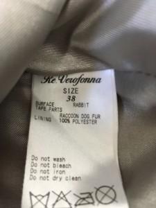 ヴェロフォンナ Re.Verofonna ポンチョ サイズ38 M レディース 美品 ブラウン×ダークブラウン【中古】
