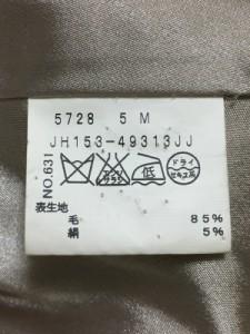 アンタイトル UNTITLED ジャケット サイズ2 M レディース 美品 グレー【中古】