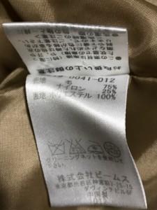 ビームスライツ BEAMS Lights コート サイズ36 S レディース 美品 ライトブラウン 春・秋物【中古】