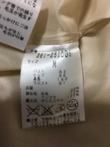 バービー Barbie コート サイズM レディース アイボリー ショート丈/冬物【中古】