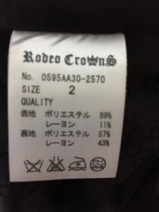 ロデオクラウンズ RODEOCROWNS Pコート サイズ2 M レディース 黒 冬物【中古】