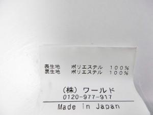スープ SOUP スカート サイズ11 M レディース ダークネイビー×アイボリー×ピンク【中古】